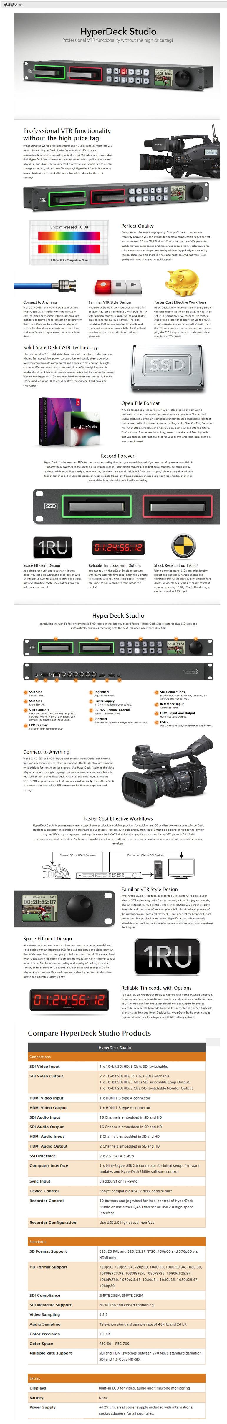 HyperDeck-Studio2_s
