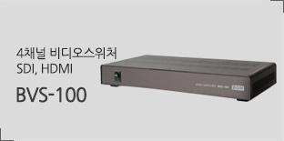bvs-100
