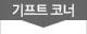 HyperDeck Studio Mini, ATEM Television Studio HD  헤드폰증정